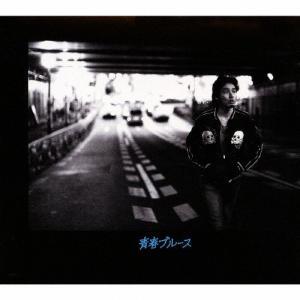 [枚数限定][限定盤]青春ブルース/斉藤和義[SHM-CD]【返品種別A】|joshin-cddvd