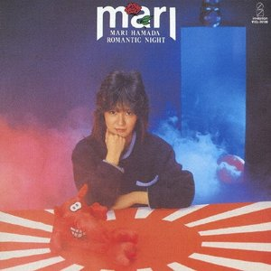 ROMANTIC NIGHT〜炎の誓い/浜田麻里[SHM-CD]【返品種別A】|joshin-cddvd