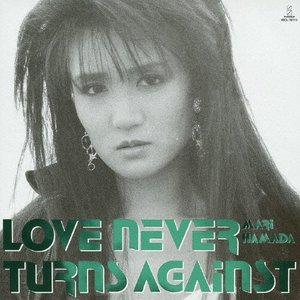 LOVE NEVER TURNS AGAINST/浜田麻里[SHM-CD]【返品種別A】|joshin-cddvd