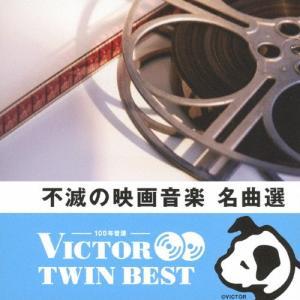 ◆品 番:VICP-41481/2◆発売日:2014年02月19日発売◆割引:15%OFF◆出荷目安...