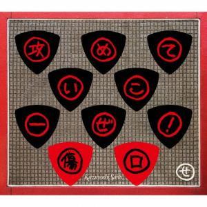 ◆品 番:VIZL-990◆発売日:2015年09月02日発売◆割引:15%OFF◆出荷目安:5〜1...
