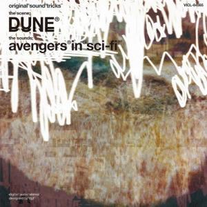 Dune/avengers in sci-fi[CD]【返品種別A】