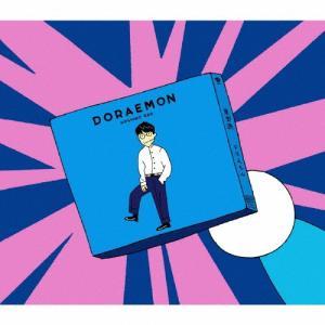 [枚数限定][限定盤][先着特典付]ドラえもん(初回限定盤)/星野源[CD+DVD]【返品種別A】|joshin-cddvd