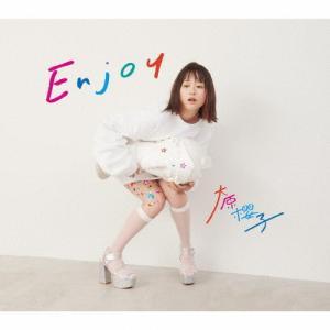 [枚数限定][限定盤]Enjoy【初回限定盤A】(CD+DVD)/大原櫻子[CD+DVD]【返品種別A】|joshin-cddvd