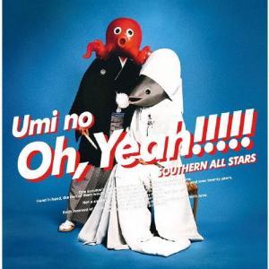 海のOh, Yeah!!(通常盤)/サザンオールスターズ[CD]【返品種別A】