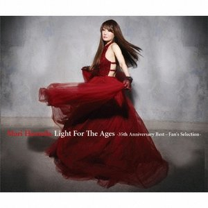 [枚数限定][限定盤][上新オリジナル特典付]Light For The Ages - 35th Anniversary Best 〜Fan's Selection -(初回限定盤)[初回仕様]/浜田麻里[CD]【返品種別A】|joshin-cddvd