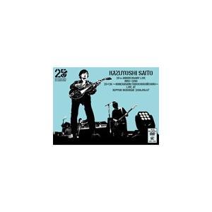 [枚数限定][限定版]KAZUYOSHI SAITO 25th Anniversary Live(初回限定盤)【Blu-ray+特典DVD】/斉藤和義[Blu-ray]【返品種別A】|joshin-cddvd