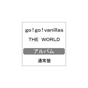 THE WORLD(通常盤)/go!go!vanillas[CD]【返品種別A】