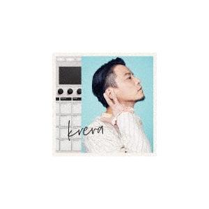 成長の記録 〜全曲バンドで録り直し〜/KREVA[CD]通常盤【返品種別A】