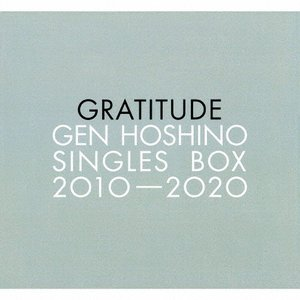 """[枚数限定][限定盤][先着特典付]Gen Hoshino Singles Box """"GRATITUDE"""