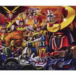 サンライズ ロボットアニメ大鑑/アニメ主題歌[CD]【返品種別A】|joshin-cddvd
