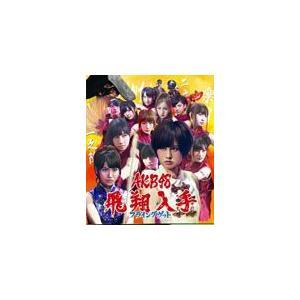 フライングゲット(Type-A)/AKB48[CD+DVD]通常盤【返品種別A】