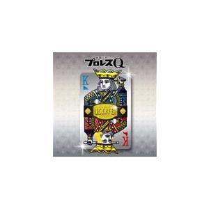 プロレスQ KING/プロレス[CD]【返品種別A】 joshin-cddvd