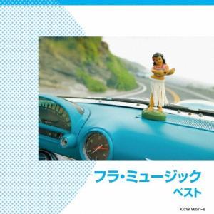 フラ・ミュージック/オムニバス[CD]【返品種別A】|joshin-cddvd
