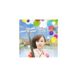 CoLoRful/はなわちえ[CD]【返品種別A】の関連商品7