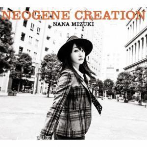 [枚数限定][限定盤]NEOGENE CREATION(初回限定盤/Blu-ray Disc付)/水樹奈々[CD+Blu-ray]【返品種別A】|joshin-cddvd