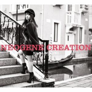 [枚数限定][限定盤]NEOGENE CREATION(初回限定盤/DVD付)/水樹奈々[CD+DVD]【返品種別A】