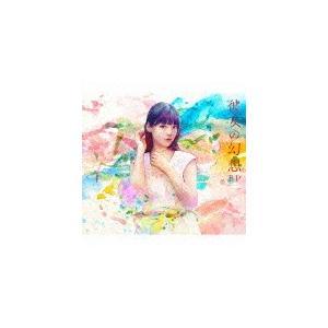 [枚数限定][限定盤]彼女の幻想(初回限定盤)/上坂すみれ[CD+DVD]【返品種別A】 joshin-cddvd