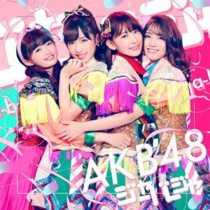 [枚数限定][上新オリジナル特典:生写真]51stシングル「タイトル未定」(通常盤/Type E)(仮)/AKB48[CD+DVD]【返品種別A】|joshin-cddvd