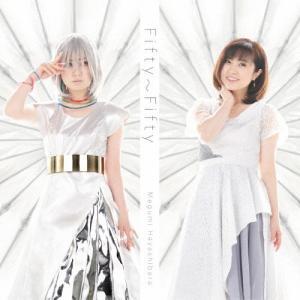 [先着特典付]Fifty〜Fifty(通常盤)/林原めぐみ[CD]【返品種別A】|joshin-cddvd