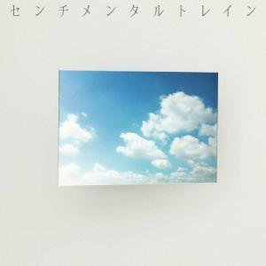 [限定盤][上新オリジナル特典付]センチメンタルトレイン<初回限定盤/Type A>/AKB48[CD+DVD]【返品種別A】|joshin-cddvd