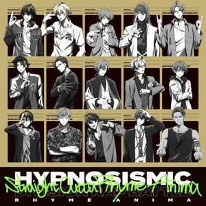 Straight Outta Rhyme Anima/ヒプノシスマイク-Division Rap Battle-[CD]【返品種別A】 Joshin web CDDVD PayPayモール店