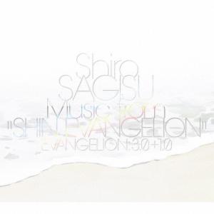 "Shiro SAGISU Music from""SHIN EVANGELION""/鷺巣詩郎[CD]【返品種別A】|Joshin web CDDVD PayPayモール店"