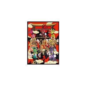 ◆品 番:KIBM-90537/42◆発売日:2015年11月25日発売◆割引:10%OFF◆出荷目...