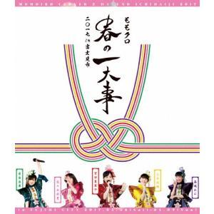 [初回仕様]ももクロ春の一大事2017 in 富士見市 LIVE Blu-ray/ももいろクローバーZ[Blu-ray]【返品種別A】|joshin-cddvd