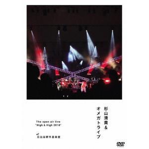 "THE open air live""High&High 2018"