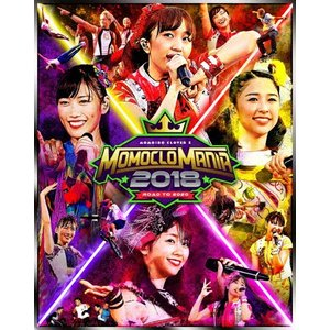 MomocloMania2018-Road to 2020-LIVE Blu-ray/ももいろクローバーZ[Blu-ray]【返品種別A】|joshin-cddvd