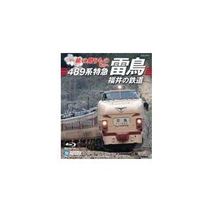 ◆品 番:TEXE-49001◆発売日:2012年10月03日発売◆割引:10%OFF◆出荷目安:5...