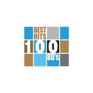 ベスト・ヒット 100 80'S/オムニバス[CD]【返品種別A】|joshin-cddvd