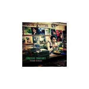 30周年記念ベスト〜テーマ・ソングス〜/稲垣潤一[CD]通常盤【返品種別A】|joshin-cddvd