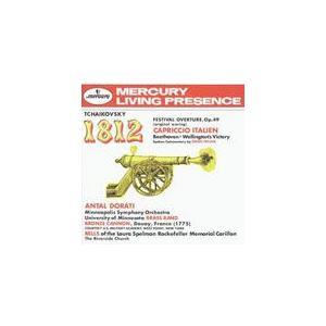 ◆品 番:UCCD-4731◆発売日:2012年11月07日発売◆割引:15%OFF◆出荷目安:5〜...
