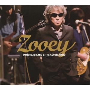 ZOOEY/佐野元春 & THE COYOTE BAND[CD]通常盤【返品種別A】|joshin-cddvd