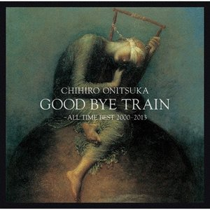GOOD BYE TRAIN 〜ALL TIME BEST 2000-2013/鬼束ちひろ[SHM-CD]【返品種別A】