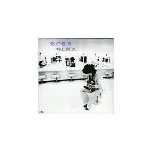 氷の世界 40th Anniversary Special Edition CD & DVD/井上陽水[SHM-CD+DVD]【返品種別A】|joshin-cddvd