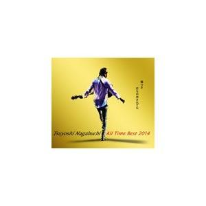 Tsuyoshi Nagabuchi All Time Best 2014 傷つき打ちのめされても、長渕剛。/長渕剛[CD]通常盤【返品種別A】|joshin-cddvd