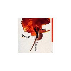 ベスト・オブ・坂本龍一(サウンドトラック)/坂本龍一[CD]【返品種別A】|joshin-cddvd