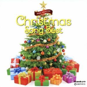 オルゴール・セレクション クリスマス・ソング ベスト/オルゴール[CD]【返品種別A】 joshin-cddvd