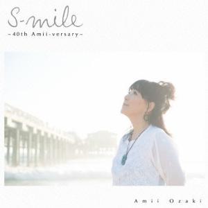 S-mile〜40th Amii-versary〜/尾崎亜美[CD]【返品種別A】|joshin-cddvd