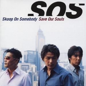 Save Our Souls/Skoop On Somebody[CD]通常盤【返品種別A】|joshin-cddvd