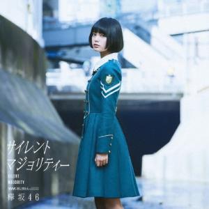 サイレントマジョリティー(TYPE-A)/欅坂46[CD+DVD]通常盤【返品種別A】|joshin-cddvd