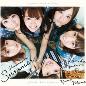 裸足でSummer(Type-D)/乃木坂46[CD+DVD]【返品種別A】