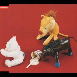 サウダージ/ポルノグラフィティ[CD]【返品種別A】