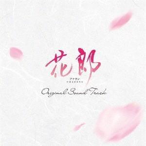 「花郎<ファラン>」オリジナル・サウンドトラック/TVサントラ[CD]【返品種別A】