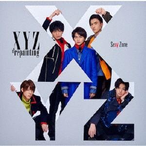 [枚数限定][先着特典/初回仕様]XYZ=repainting(通常盤)/Sexy Zone[CD]【返品種別A】|joshin-cddvd