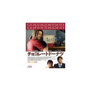 [枚数限定]チョコレートドーナツ/アラン・カミング[Blu-ray]【返品種別A】