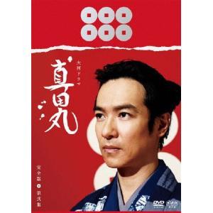 [枚数限定]真田丸 完全版 第弐集/堺雅人[DVD]【返品種別A】|joshin-cddvd